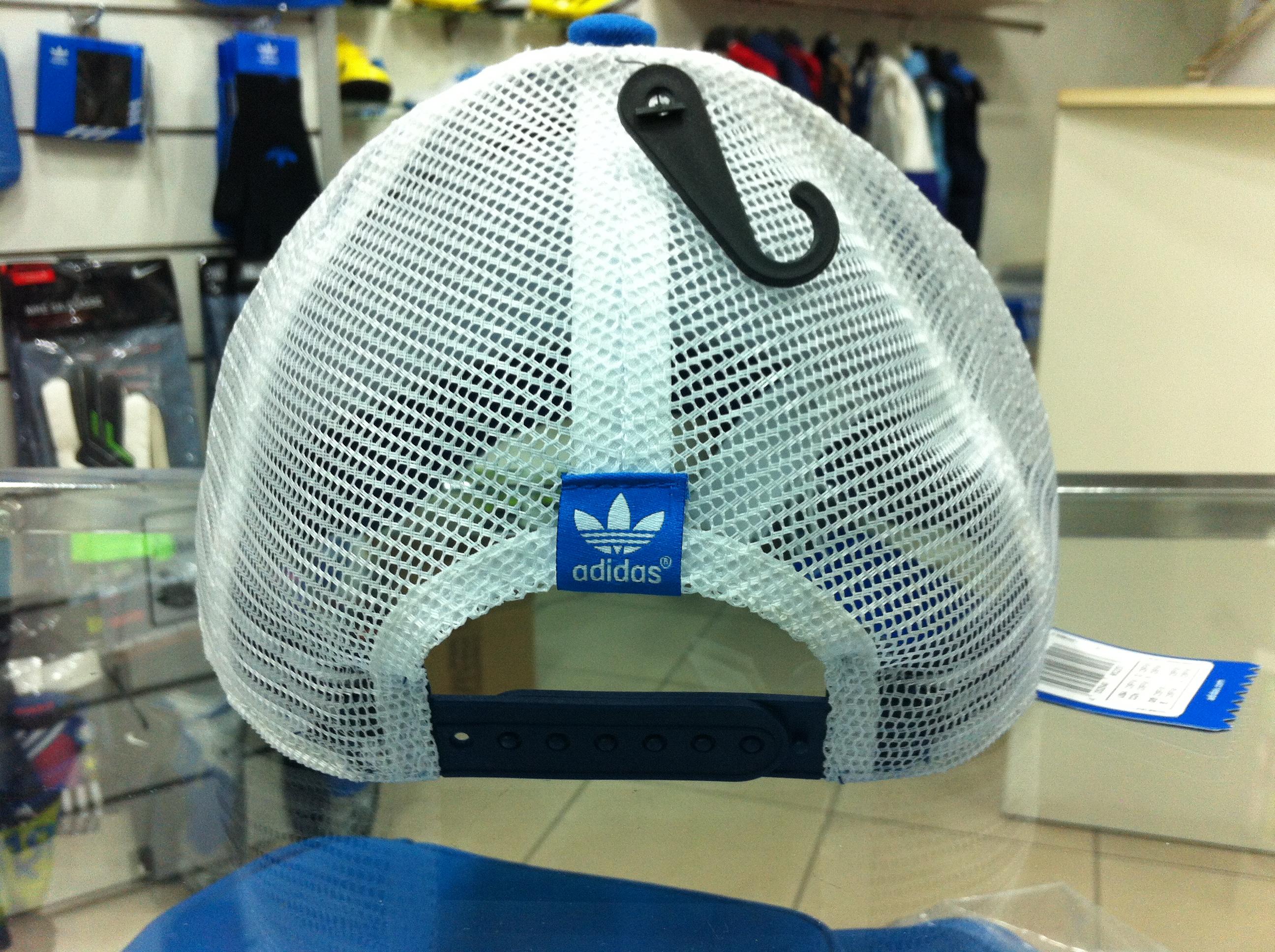 Cappello Adidas Trucker Retina Blu Art. z29058 - Shopping Sport Scarpe b8b0b23d3333