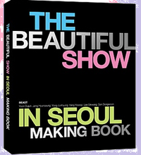 [Photobook] Beast - Beast World Tour Concert Makingbook [Beautiful Show In Seoul] (First Limited)