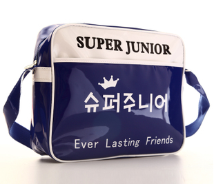 Super Junior - Borsa