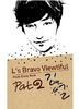 [Book] Infinite : L - L`s Bravo Viewtiful Part 2
