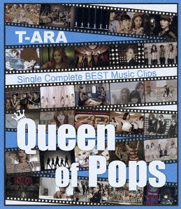 "T-ARA SingleComplete BEST Music Clips""Queen of Pops"" [Regular Edition] blu ray"