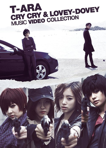 T-ara:Cry Cry & Lovey-Dovey Music Video Collection [Limited Release]