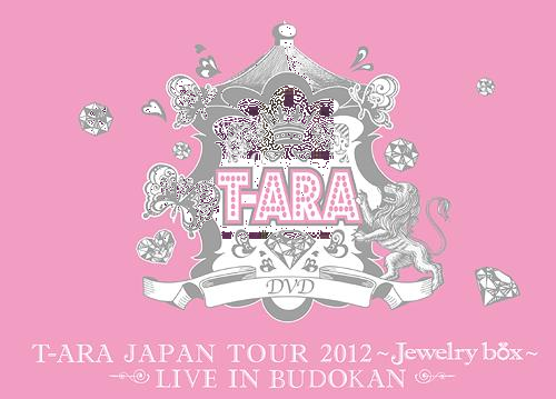 T-ARA JAPAN TOUR 2012 - Jewelry box - LIVE IN BUDOKAN [Limited Edition]