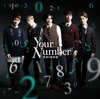 SHINee:Your Number(CD+DVD)(Limited Edition) Japan Ver.