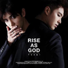 Dong Bang Shin Ki - Special Album [RISE AS GOD] (Random Ver.)