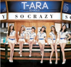 T-ARA Mini Album Vol.11 (SO GOOD)