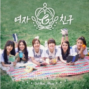 GIRL FRIEND - MINI ALBUM VOL.2 - FLOWER BUD