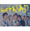 GOT7 - Mini Album Vol.4 MAD (Horizontal Ver.)