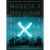 MONSTA X - MINI ALBUM VOL.3 - THE CLAN 2.5 PART.1 LOST (FOUND VER.)