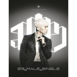 JANG WOO YOUNG (2PM) 1ST SINGLE ALBUM - 23,MALE,SINGLE [SILVER EDITION]
