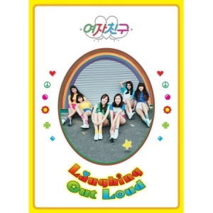 GFRIEND ALBUM VOL.1 - LOL (Laughing Out Loud Ver.)