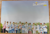 Poster:Seventeen - Repackage Album (FIRST LOVE&LETTER)