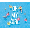 "OH MY GIRL - Summer Special Album ""Listen to Me"""