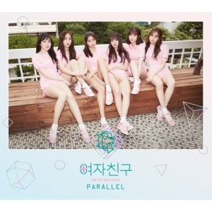 GFRIEND Mini Album Vol.5 - PARALLEL (Whisper Ver.)