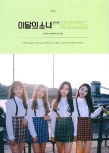 LOONA(이달의 소녀) YYXY - Beauty And Thebeat(Limited Edition)