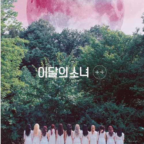 Loona Mini Album - + + (Limited B Version)