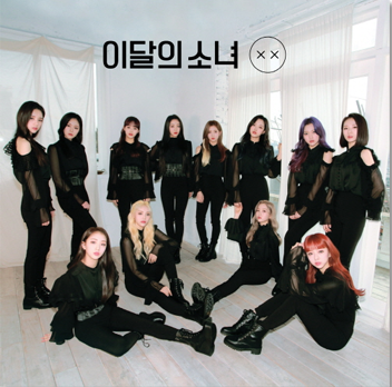Loona Mini Album Repackage - X X (Normal A Ver.)