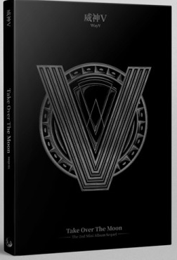 WayV Mini Album Vol.2 Sequel - Take Over The Moon