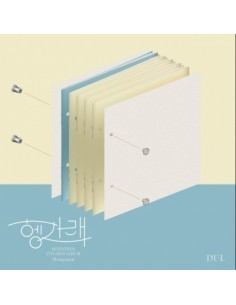 SEVENTEEN 7th Mini Album - Heng:garae 헹가래 (Ver.2- DUL)