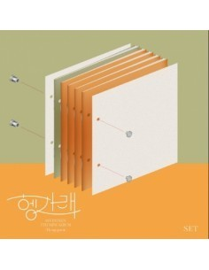 SEVENTEEN 7th Mini Album - Heng:garae 헹가래 (Ver.3- SET)