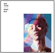Jong Hyun (SHINee) Collection - Story Op.2(Essay Ver.)(Taiwan.ver.)