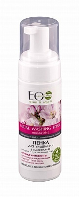 EC-Lab - Facial Washing Foam Moisturizing (Mousse Struccante per pelle secca e sensibile)