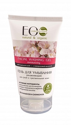 EC-Lab - Facial Washing Gel Moisturizing (Gel Detergente per pelle secca e sensibile)