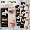 Dizao Organics - Boto Mask 3D Collagen (5 Maschere Collagene)