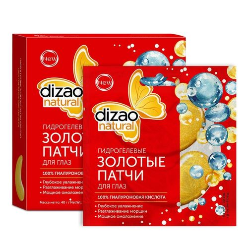 Dizao Organics - Eye Gold Patch 100% Hyaluronic Acid (5 Patch Occhi Acido Ialuronico)
