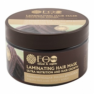 EC-Lab - Maschera Capelli Illuminante Nutriente Ricrescita (Laminating Ultra Nutrition Hair Growth)