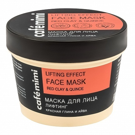 Cafè Mimi - Face Mask Lifting Effect (Maschera Viso Lifting)