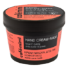 Cafè Mimi - Hand Cream-Mask Night Care (Maschera Mani Notte)