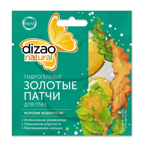 Dizao Organics - Eye Gold Patch Algae (1 Patch Occhi Alghe)