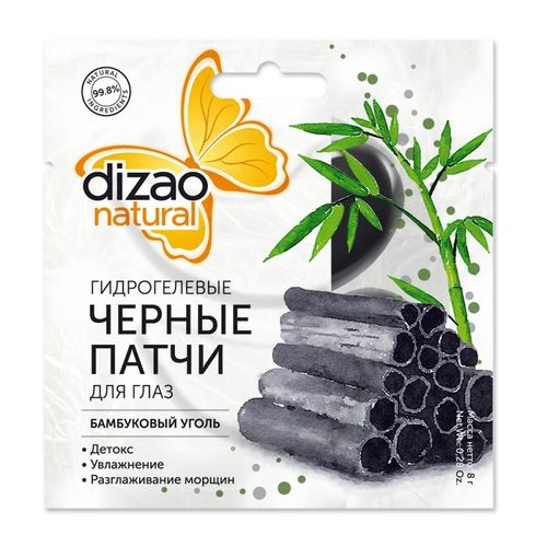 Dizao Organics - Eye Gold Patch Carbone di Bambù (1 Patch Occhi)
