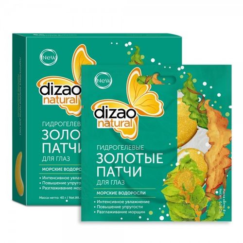 Dizao Organics - Eye Gold Patch Algae (5 Patch Occhi Alghe)