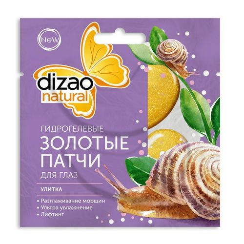 Dizao Organics - Eye Gold Patch Bava di Lumaca (5 Patch Occhi)