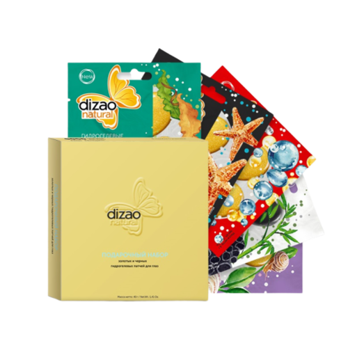 Dizao Organics - Set 5 Patch Idrogel Occhi