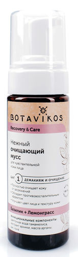 Botavikos - Mousse Detergente Delicata Recovery & Care