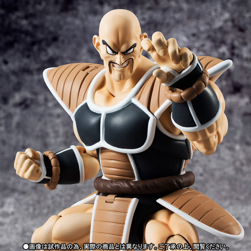 SH S.H.Figuarts Dragon Ball Nappa Napa Action Figure Bandai