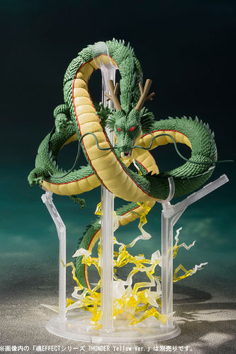 S.H.Figuarts Dragon Ball Drago Shenron Action Figure Bandai